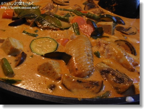 redcurry1101131215.jpg